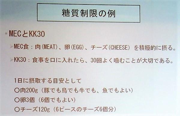 ksm051.jpg