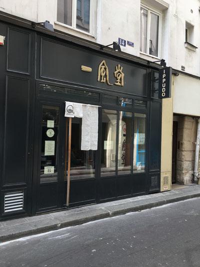 Paris_2017_31