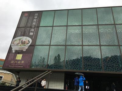 Taipei_171225_13