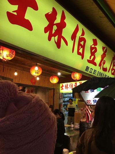 Taipei_171225_22