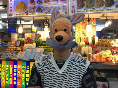 Taipei_171225_29