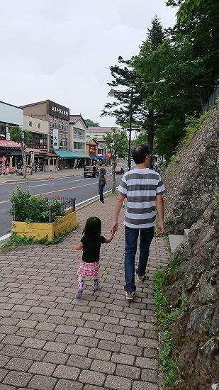 華厳の滝前道路
