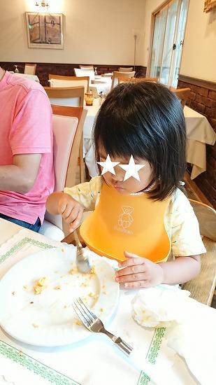 カンパーニュたまご食べる