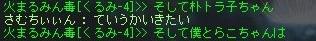Maple_170924_151240.jpg