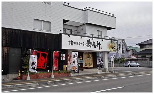 2017kasiken_ogori01.jpg