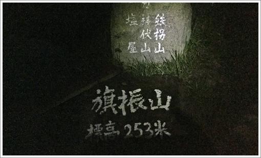 2017rokkojuso11.jpg