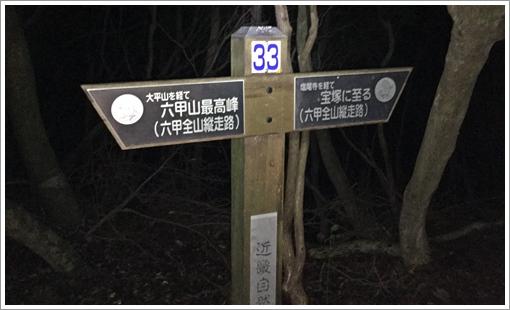 2017rokkojuso81.jpg