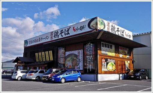 2017torinosuke01.jpg