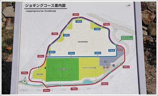 nagato_sportspark03.jpg
