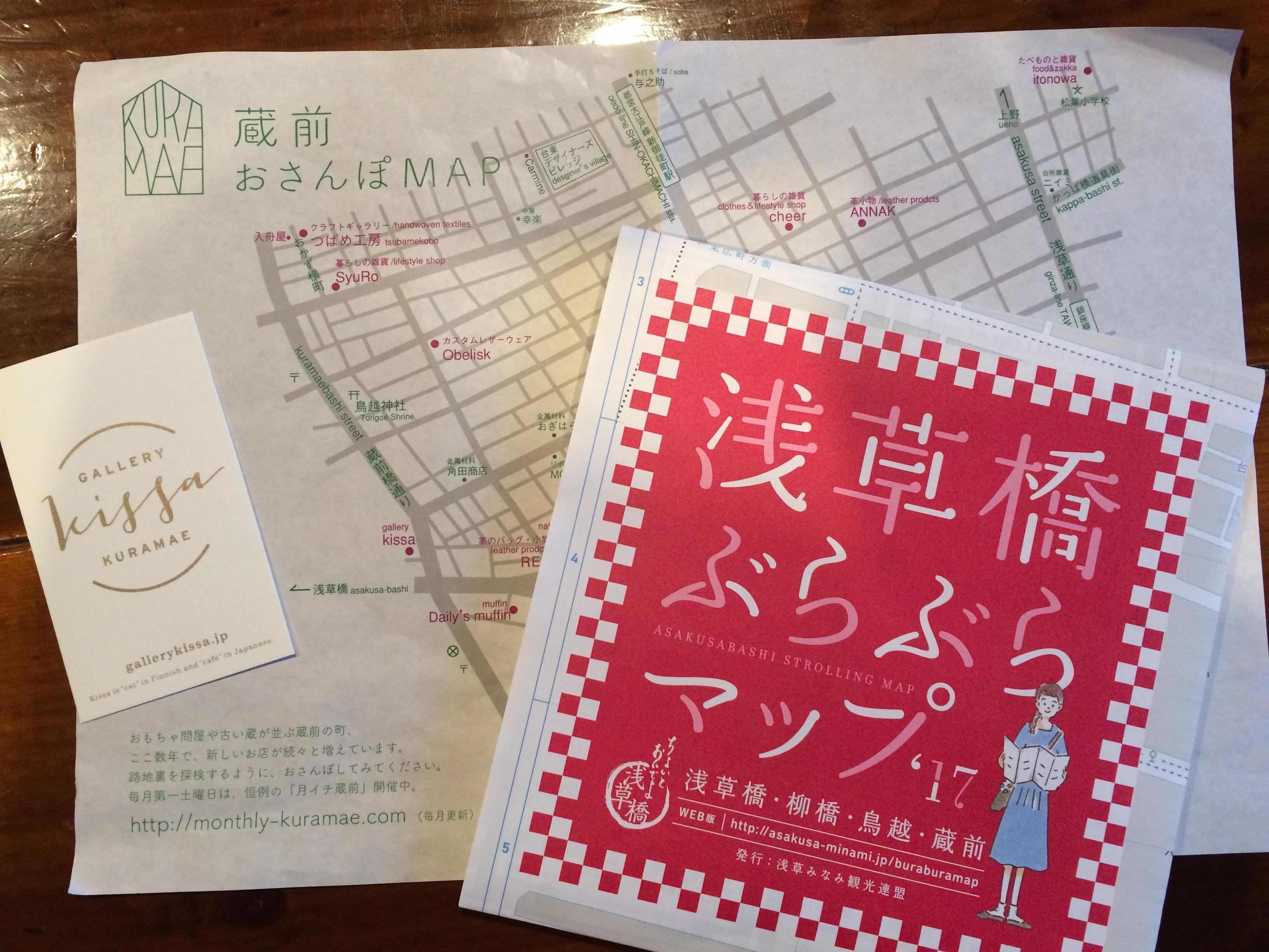 浅草橋マップ
