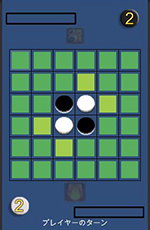 gametest1.jpg