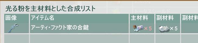 スクリーンショット (735)