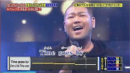 KIKURIさん