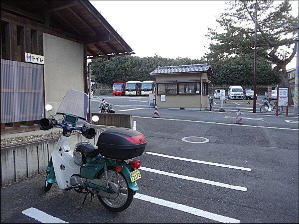 21奈良県営、高畑自動車駐車場