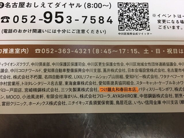 fc2blog_20171023185843963.jpg