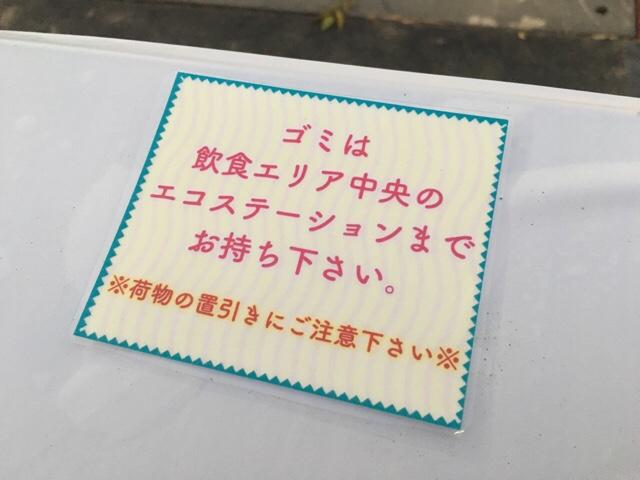 fc2blog_201711012001143d3.jpg