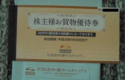 DSC02931.jpg