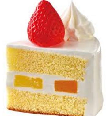 171226_cake.png