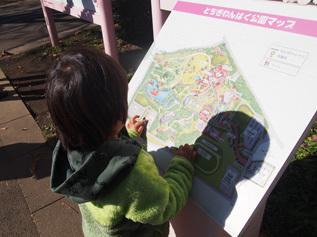 地図チェック