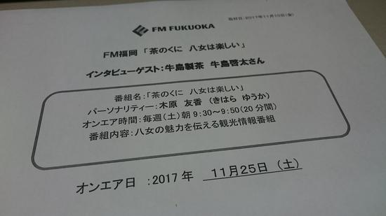 DSC_9171_20171110170006444.jpg
