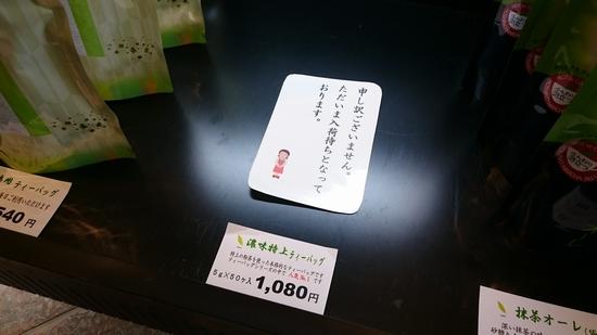 DSC_9365.jpg