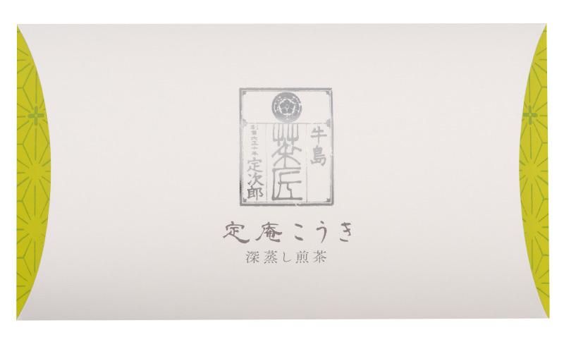 kouki12.jpg