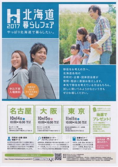 IMG_20171009_0001a.jpg