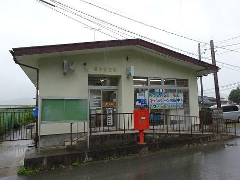 0822稲井