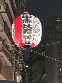 べったら市&キャラ弁vol.2
