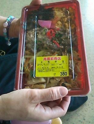 380円お弁当