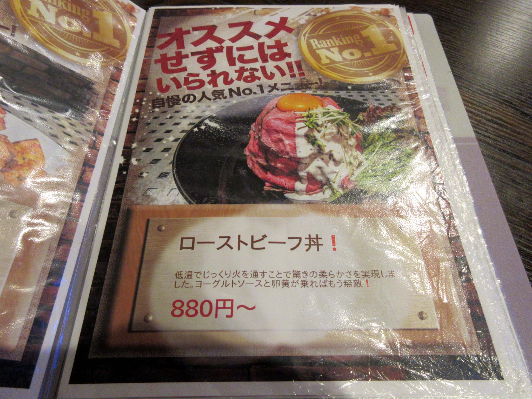 ローストビーフがNo.1