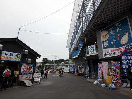29_11_4_ 長旅・3 宮城の松島 1