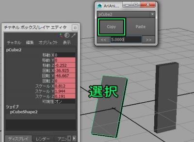 AriAnimationCopy02.jpg