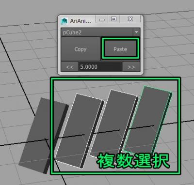 AriAnimationCopy06.jpg