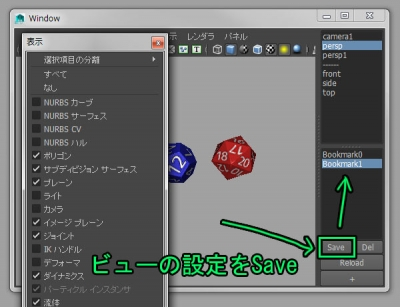AriViewWindow20.jpg