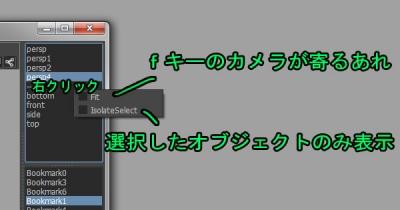 AriViewWindow24.jpg