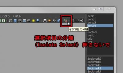 AriViewWindow25.jpg