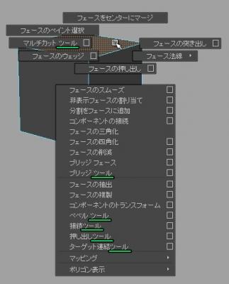 MayaTools001.jpg