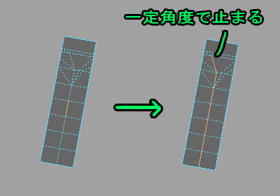 SelectContiguousEdges08.jpg