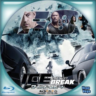 ワイルド・スピード ICE BREAK B3