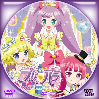プリパラ Season3 theater 13