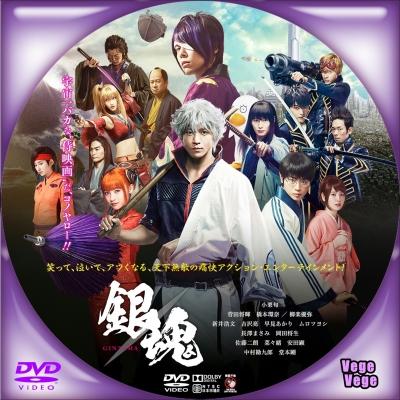銀魂 B 銀魂 D2 BDラベル DVDラベル