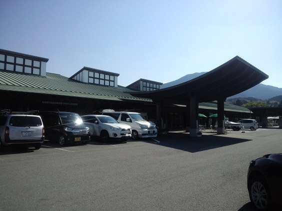 20171115_三間道の駅