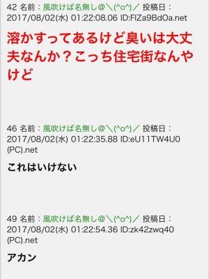 IWNV4Wp.jpg
