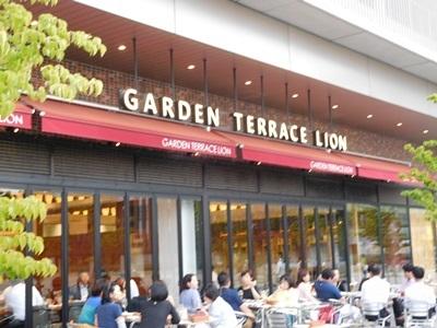 ガーデンテラスライオン1