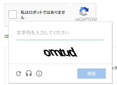 サイト「ロボットじゃないならこの文字を入力してみろ」ワイ「Q…6…アカン読めへん」