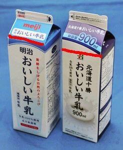 紙パックの飲み物が続々と1Lから900mlになっててワロタ・・・