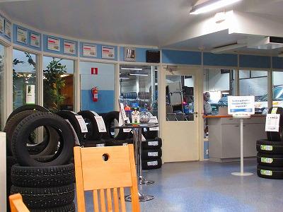 Rengaskeskus店内