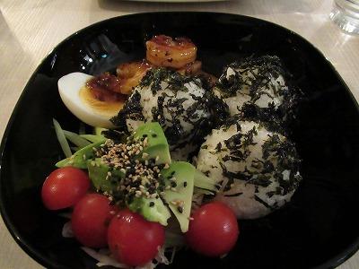 Norilla Black bowl