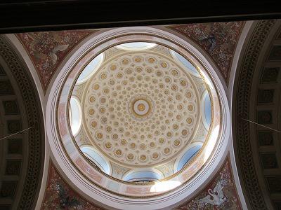 国立図書館ドーム